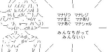 『ドキドキ!プリキュア』第43話