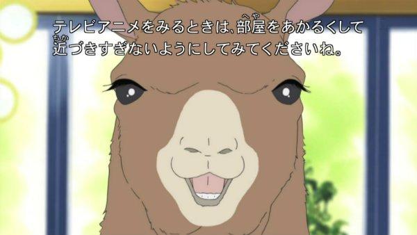 『しろくまカフェ』第22話