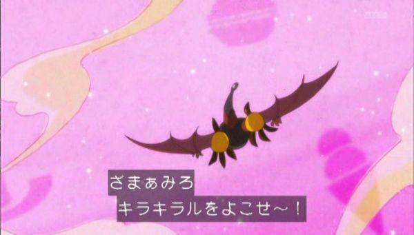 『キラキラ☆プリキュアアラモード』第6話