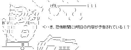 『ふたりはプリキュア MaxHeart』第32話