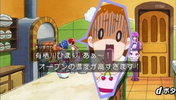 『キラキラ☆プリキュアアラモード』第8話