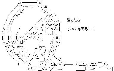 『スイートプリキュア』第42話
