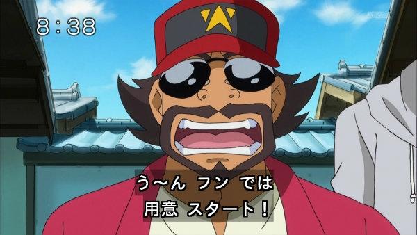 『スマイルプリキュア!』第33話