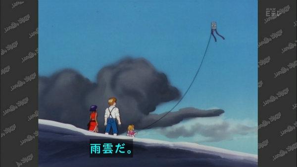 『ふしぎの海のナディア』第27話