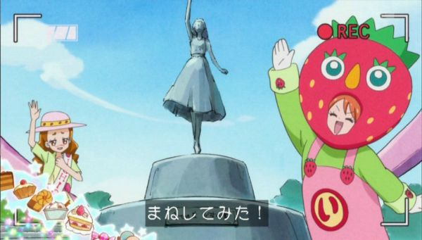 『キラキラ☆プリキュアアラモード』第13話