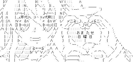 『ドキドキ!プリキュア』第30話