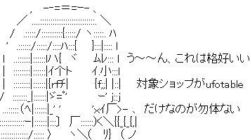 『FateZero』BD-BOX Iの早期予約特典ポスターのイラスト全種が公開
