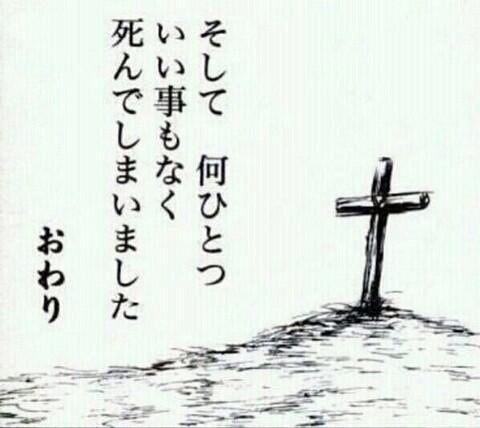2014-05-26-13-38-54