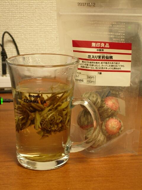 無印良品のジャスミン茶