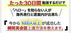 ichi01