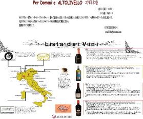 festa vino altolivello