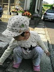 石ころころ〜♪