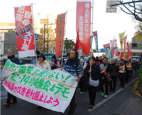 20191214川崎集会・デモ