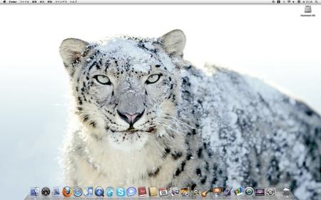 Snow Leopard デスクトップ