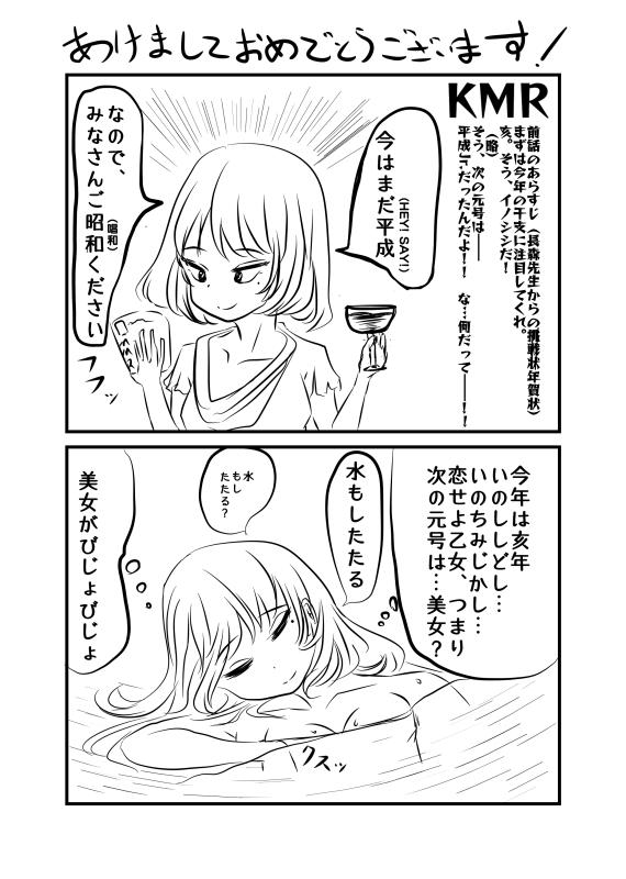 2019kaedeinoshishi
