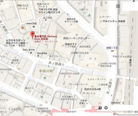 渋谷 香水 地図