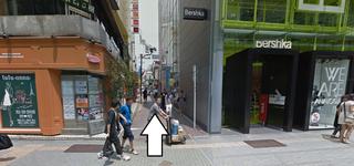 渋谷香水スペイン坂入口