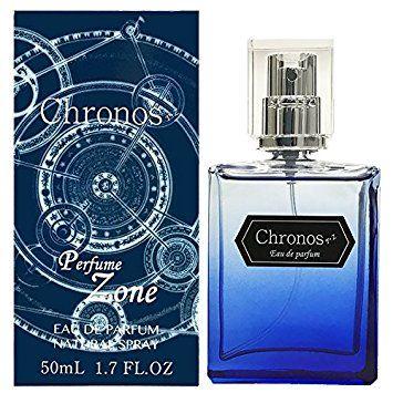 クロノス香水