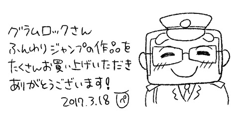 170318_05