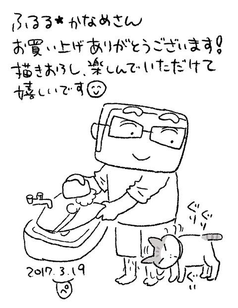 170319_06