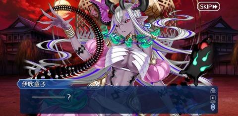 Screenshot_20201206-001417_FateGO