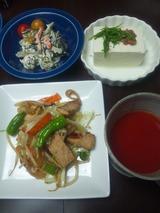 ゴーヤとカニ、ひじきのサラダの夕食
