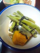 かぼちゃ、インゲン、豆腐の煮物
