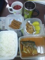 松茸のお吸い物(職場で)の夕食