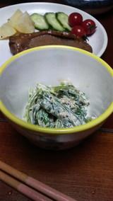 小松菜の豆板マヨ和え