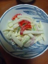 大根とパプリカのサラダ