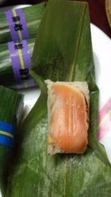 笹の葉寿司(鮭)