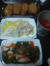 オクラと山芋ののサラダ(職場で)の夕食830