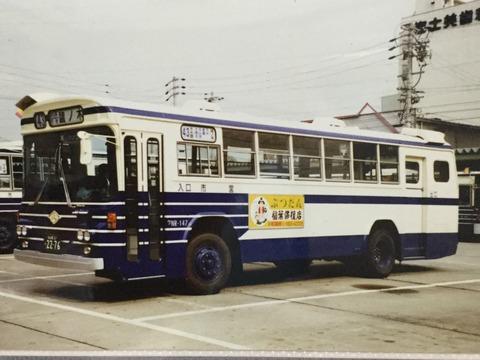 690D27FA-9B6E-49A0-B961-BFE3D512BD5C