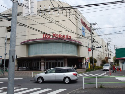 Ito Yokado