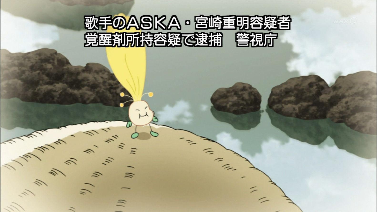 アスカの画像・・・・・貼り付けるスレPart17->画像>853枚