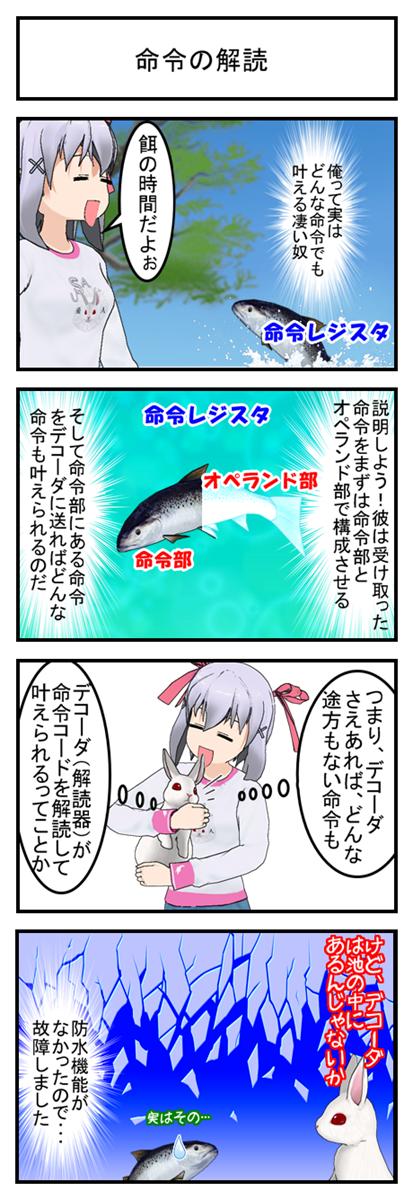 kihon017