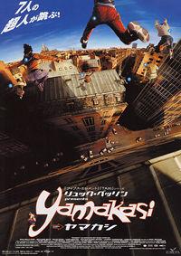 yamakasi2001