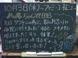 071003松江