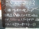 2011/02/26松江