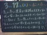 070317松江