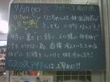 2010/07/27南行徳