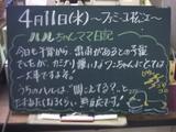 070411松江