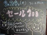 080124松江