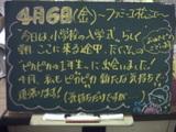 070406松江