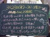 070328松江