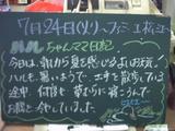 070724松江