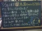 060726松江