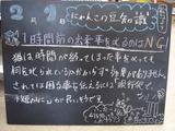 080201松江