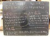 2010/02/05松江