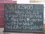 070123南行徳